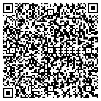 QR-код с контактной информацией организации АЙНА СТОЛОВАЯ