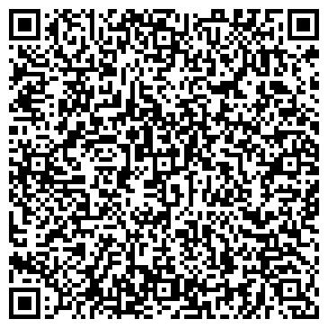 QR-код с контактной информацией организации ВЕРНИСАЖ СТОЛОВАЯ № 43 ЗАО ПРОДТОРГ К