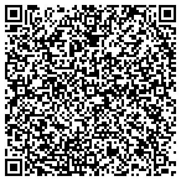 QR-код с контактной информацией организации СТОЛОВАЯ № 3 ОРС ХИМКОМБИНАТА