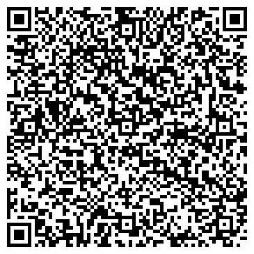 QR-код с контактной информацией организации ИНТЕР, ЧП РАБОТИНСКИЙ С. И.