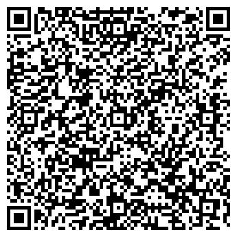 QR-код с контактной информацией организации ООО СмартОфисСервис