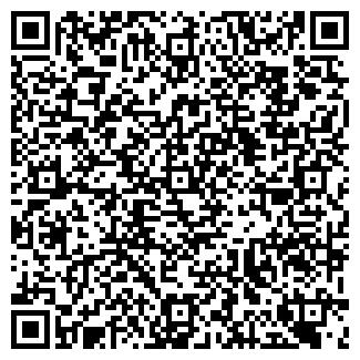 QR-код с контактной информацией организации МЦ-СТРОЙ