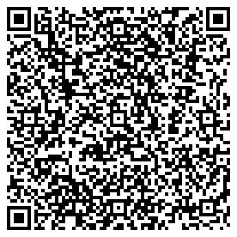 QR-код с контактной информацией организации ДВИЖЕНИЕ-АЗС, ООО