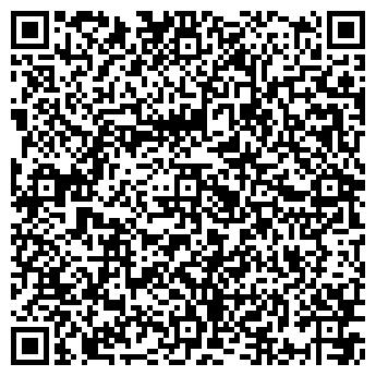 QR-код с контактной информацией организации № 2 ОБЩЕЖИТИЕ