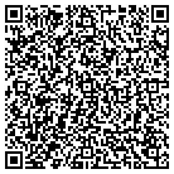 QR-код с контактной информацией организации ООО Пляж - тур