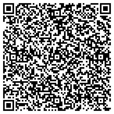 QR-код с контактной информацией организации ООО Instax