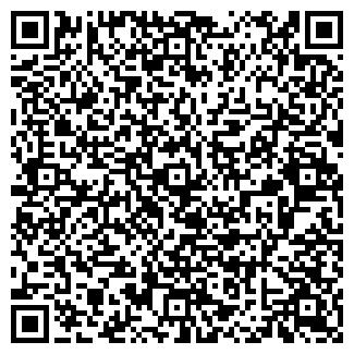 QR-код с контактной информацией организации ООО E-Torba