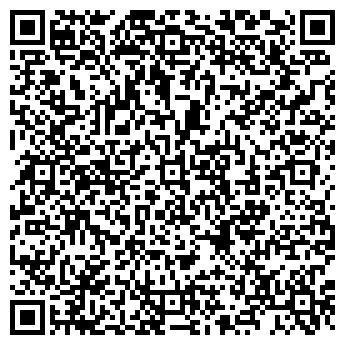 QR-код с контактной информацией организации ООО Интротэк