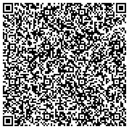 QR-код с контактной информацией организации ВСЕРОССИЙСКИЙ ПРОФЕССИОНАЛЬНЫЙ СОЮЗ РАБОТНИКОВ АУДИТОРСКИХ, ОЦЕНОЧНЫХ, ЭКСПЕРТНЫХ И КОНСАЛТИНГОВЫХ ОРГАНИЗАЦИЙ