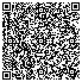 QR-код с контактной информацией организации ТОО Фабрика Света