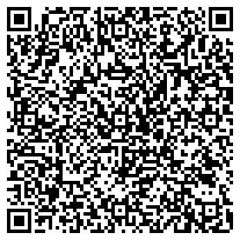 QR-код с контактной информацией организации ТОО Етickets