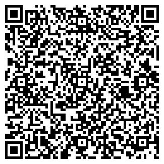 QR-код с контактной информацией организации РЕТЕЛ