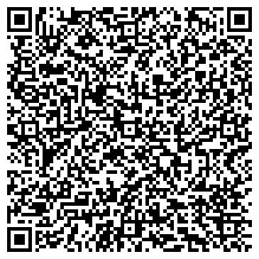 QR-код с контактной информацией организации ИЗЫСКАТЕЛЬСКАЯ ЭКСПЕДИЦИЯ № 5