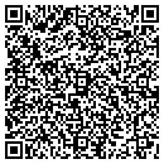 QR-код с контактной информацией организации ООО Вкусно