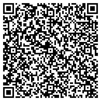 QR-код с контактной информацией организации ООО Пралеска-Тур