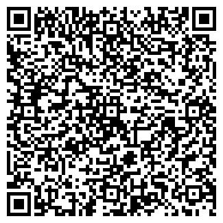 QR-код с контактной информацией организации ЧАРКА