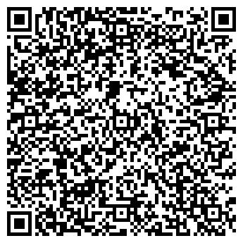 QR-код с контактной информацией организации ПП Мрія Дім