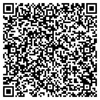 QR-код с контактной информацией организации ФИЛИППОВО-1 СПК