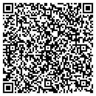QR-код с контактной информацией организации ВИЗИТ-4 АПТЕКА