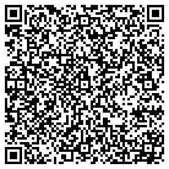 QR-код с контактной информацией организации КУАТАМЛОНМУНАЙ ТОО СП