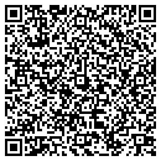 QR-код с контактной информацией организации ГЕЙБС