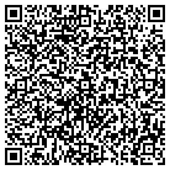 QR-код с контактной информацией организации ООО ГИДРОСЕРВИС-2000