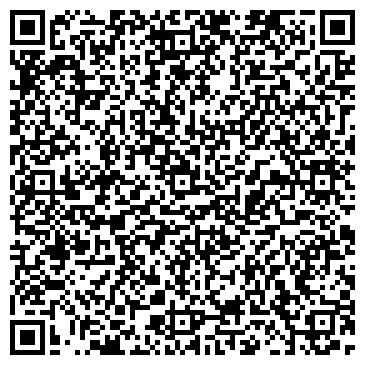 QR-код с контактной информацией организации ОБЛАСТНОЙ ГОСУДАРСТВЕННЫЙ АРХИВ