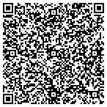 QR-код с контактной информацией организации № 3 СРЕДНЯЯ ОБЩЕОБРАЗОВАТЕЛЬНАЯ ШКОЛА