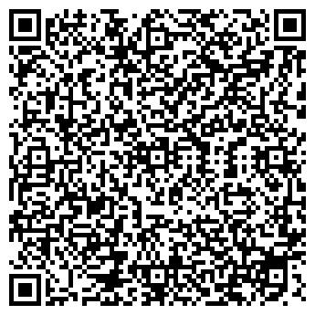 QR-код с контактной информацией организации ООО ИСТА-СЕРВИС