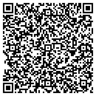 QR-код с контактной информацией организации СТРОЙ-ПСП