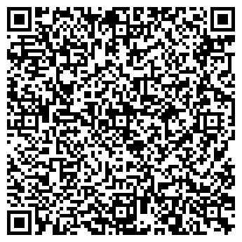 QR-код с контактной информацией организации ХИМТЕХСТРОЙ