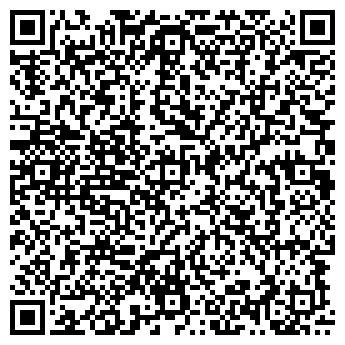 QR-код с контактной информацией организации ИНЖИНИРИНГ