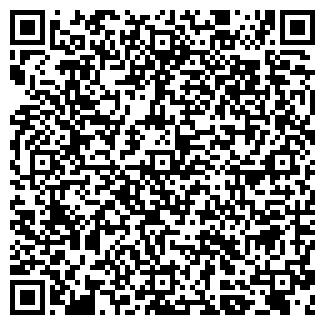 QR-код с контактной информацией организации ЧЕПЕЦКОЕ