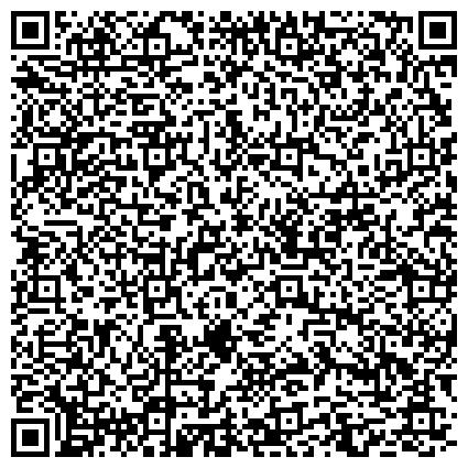 QR-код с контактной информацией организации ГЕОС (КИРОВО-ЧЕПЕЦКИЙ КОМИТЕТ ПО ЗЕМЕЛЬНЫМ РЕСУРСАМ И ЗЕМЛЕУСТРОЙСТВУ РАЙОННЫЙ)