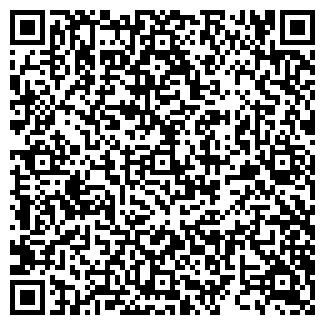 QR-код с контактной информацией организации ВЭЛКОНТ