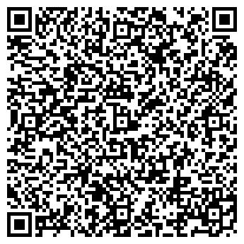 QR-код с контактной информацией организации КЫЗЫЛОРДА ВОДОКАНАЛ ТОО