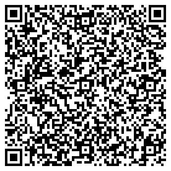 QR-код с контактной информацией организации АВТОСЕРВИС АК
