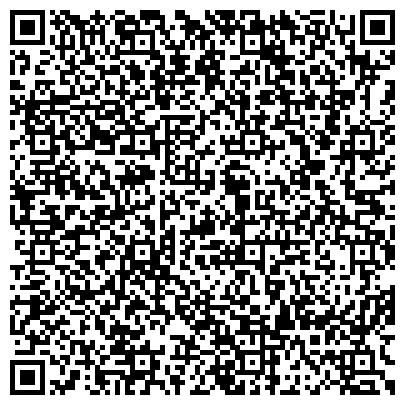 QR-код с контактной информацией организации КЫЗЫЛОРДИНСКИЙ ГОСУДАРСТВЕННЫЙ УНИВЕРСИТЕТ ИМ. КОРКЫТ АТА
