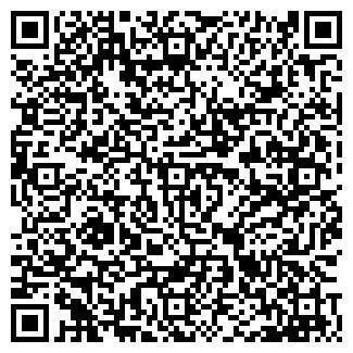 QR-код с контактной информацией организации ОМ, ООО