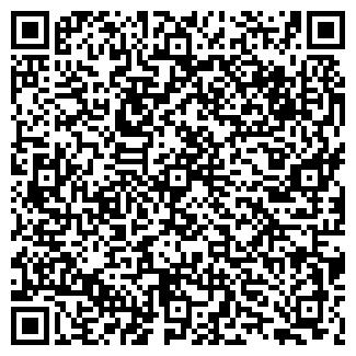 QR-код с контактной информацией организации ГЛАС