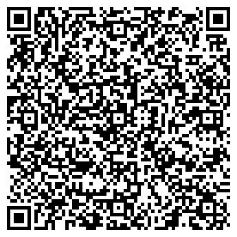 QR-код с контактной информацией организации РОТ ФРОНТ, ОАО