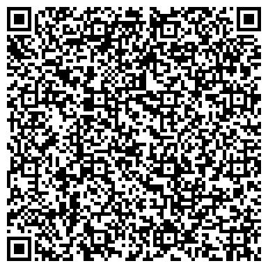 QR-код с контактной информацией организации КОММУНАЛЬНАЯ КОММЕРЧЕСКО-ПРОИЗВОДСТВЕННАЯ БАЗА ОБЩЕПИТА