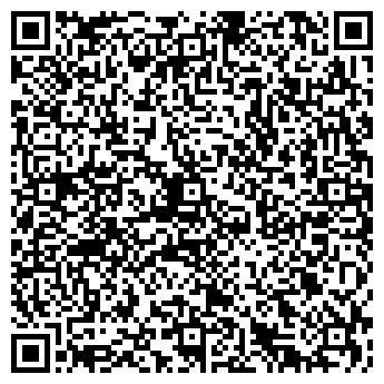 QR-код с контактной информацией организации РКК ТРЕЙД