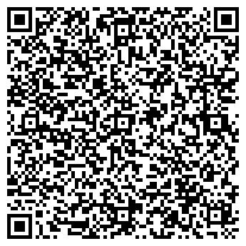 QR-код с контактной информацией организации MAVI