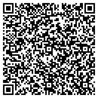 QR-код с контактной информацией организации DE KLIE