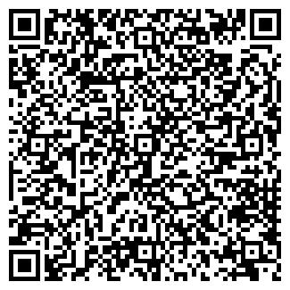 QR-код с контактной информацией организации ЛОУДСТАР