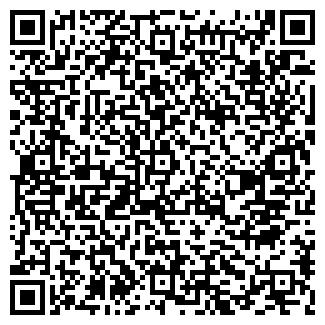 QR-код с контактной информацией организации ООО ТиТрейд