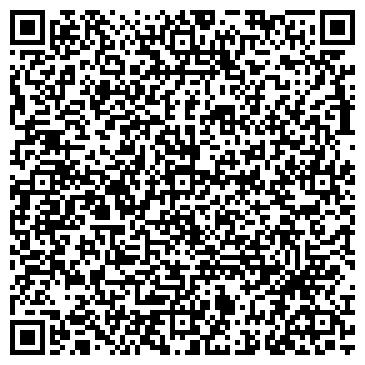 """QR-код с контактной информацией организации ООО """"Мастер Лазер"""" Новослободская"""