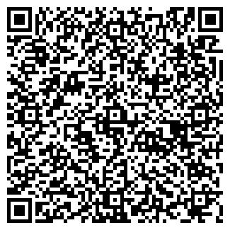 QR-код с контактной информацией организации ООО Трудяга
