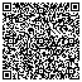 QR-код с контактной информацией организации ИЗОТЭК